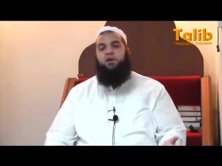 Что мешает тебе жить согласно религии   шейх Абдул Маджид
