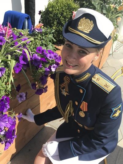 Кристина Шевченко