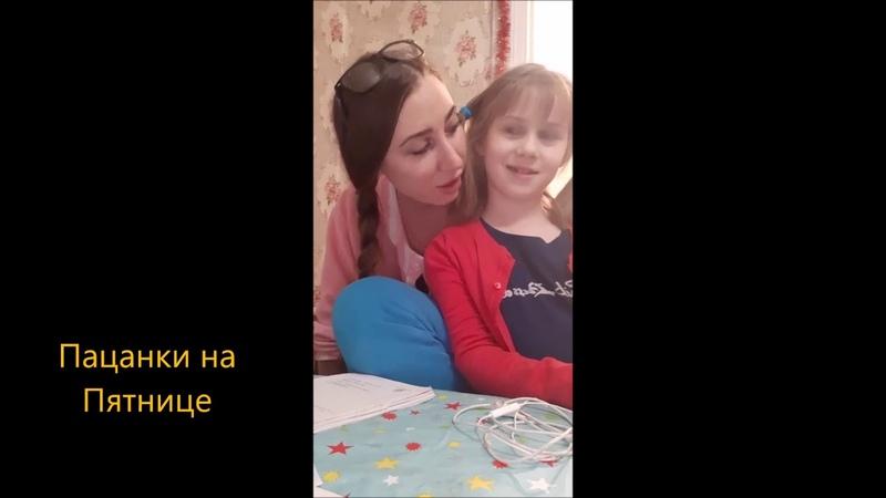 Героиня Пацанки. Новая жизнь 2 Галина Полудневич показала свою семью в прямом эфире!