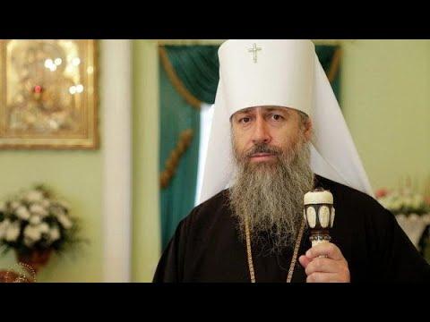Нам мало войны Нужна религиозная вражда настоятель Святогорской Лавры митрополит Арсений