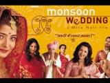 Свадьба в сезон дождей / Monsoon Wedding 2001
