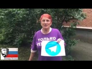 Отряды Путина наносят очередной удар репутации Дурова