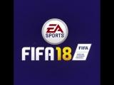 Красота в FIFA 18