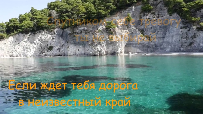 Александр Ветковский и Данил Наранболд Дорога далёкая lyrics