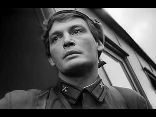 «Офицеры» — советский художественный фильм, поставленный на Центральной киностудии имени М. Горького.