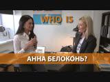 WHO IS Анна Белоконь: дом дизайнера интерьера