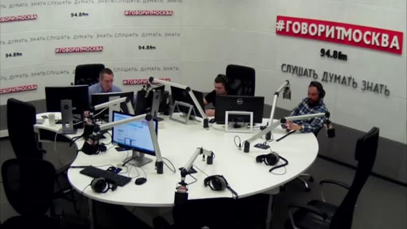TABASCO BAND на радио ГОВОРИТ МОСКВА в передаче Антона Королёва - НОЧЬ КОРОТКА
