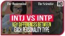 6 Key Differences Between INTJ and INTP