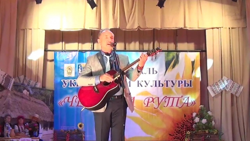 Тополиная роща на Фестивале украинской культуры