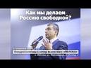 Фандрайзинговый вечер Псковского Яблока в Москве 22 04 2019