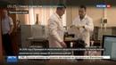 Новости на Россия 24 • В Приморье проводят рейды по местам нелегальной торговли алкоголем