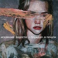 Лиза Котова
