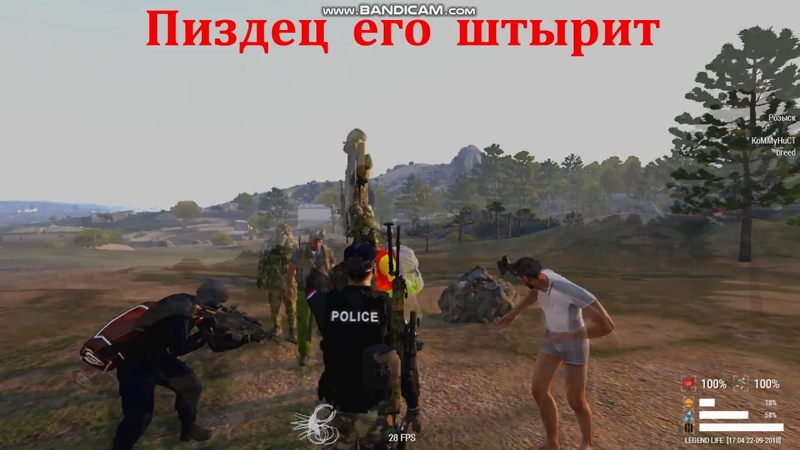 Штырит. Arma 3 Legend Life (legend-life.ru arma3 AltisLife no steam v1.80)