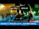 SaD WolF ft. iBoSh MC & aFzaL - Агар ишк намебд (music version)_HD.mp4
