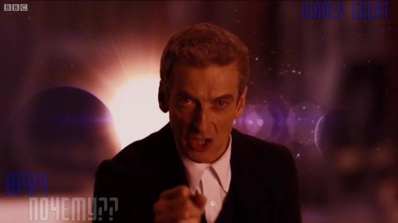 Смерть Далекам Внутрь Далека Доктор Кто BBC Vinneygreat