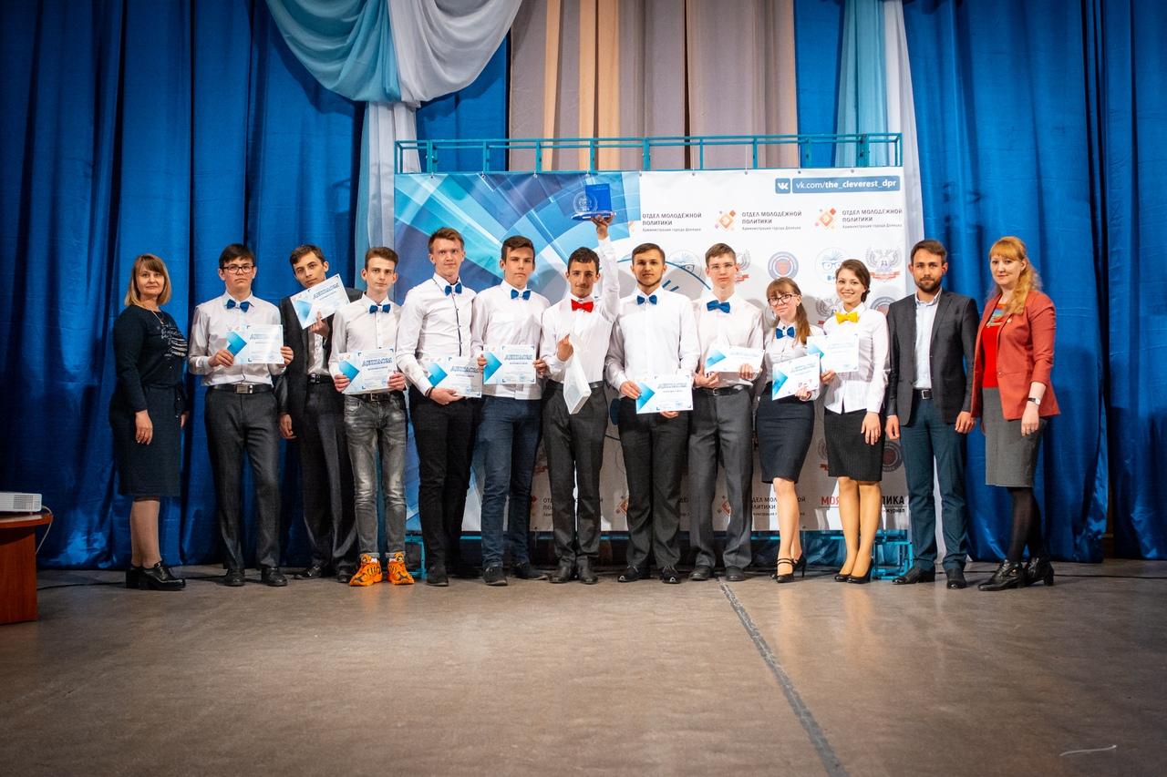 В Донецке определён «Самый Умный» студент 2019 года