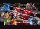 Только ФЛОРБОЛ И только для Друзей Чехия мочит Данию- Хайп от Ивана -2018 Men's WFC ФС2018