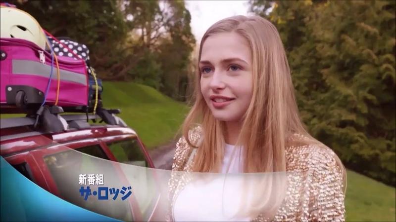 【日本語版ちょっとだけ!】ザ・ロッジ ディズニー・チャンネルで2019年126
