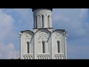 Храм Покрова на Нерли 16 июля 2018 г Фрагмент 2