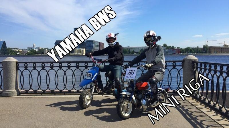 FZM Open Season 2018 | Yamaha BWS/Mini Riga