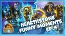 Uther Lightbringer VS Ebon Blade - Hearthstone Funny Moments - Ep. 4