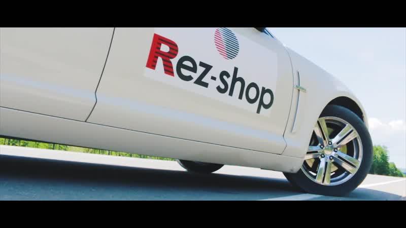 Rez shop