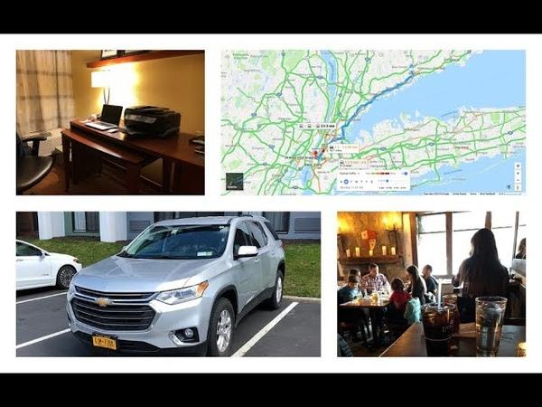 Релокация в США – День 2 – Еда, машина, ПДД, банк, планирование поездки в Нью Йорк