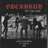 Овсянкин Live band | 30 апреля | Санкт-Петербург