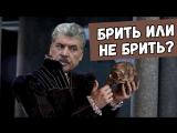 Дима Бикбаев. ХайпNews [20.03]