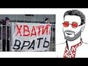 ЛУГАНСКИЙ, ХВАТИТ ВРАТЬ!