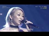 [Live] Koda Kumi - Ai no Uta (THE MUSIC DAY 2018 / 2018.07.07)