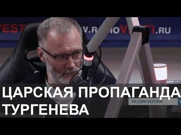 Патологическая ненависть либералов ко всему, что связанно с русской государственностью