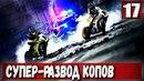 Погоня полиции ДПС за мото / Часть 17