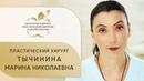 Пластические хирурги Москвы 👍Грамотный пластический хирург стремится к естественному результату 12
