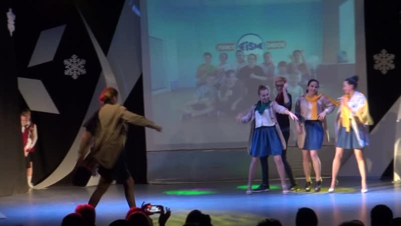 FUNKY-FISH DANCE | Be Funky | Jazz-Funk (High Heels)