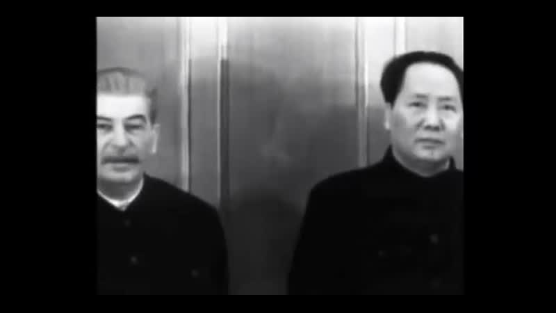 Мао Цзэдун 毛澤東 1893 1976 Великий кормчий создатель КНР 🇨🇳 СССР Д ф