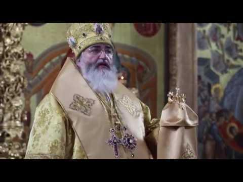 Епископ Тихвиинский и Ладейнопольский Мстислав