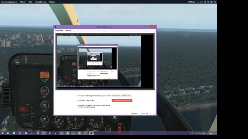 Live: Rising World: Гадюкино (сервер)