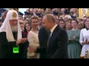 Putin sworn in for fourth presidential term