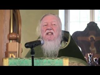 Отец Дмитрий - Никакого ада нет (Кровосток prod.)