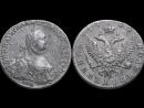 Шурфили заброшку - нашли очень интересную монету!