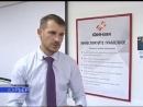 Инвестирование на Финансовых рынках в Новороссийске