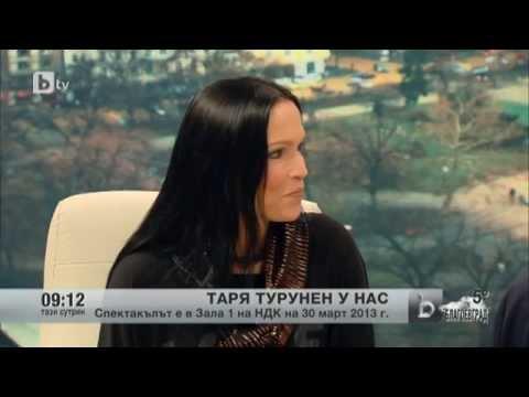 Tarja Turunen в btv Новините - Тази сутрин