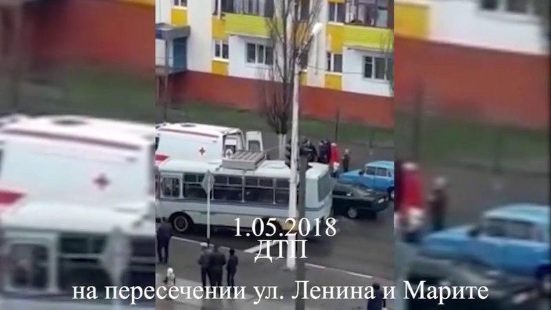 ПЕРЕКРЕСТОК СМЕРТИ...СРОЧНО! Очередное ДТП в Рудном сбили девочку ул Ленина Марите