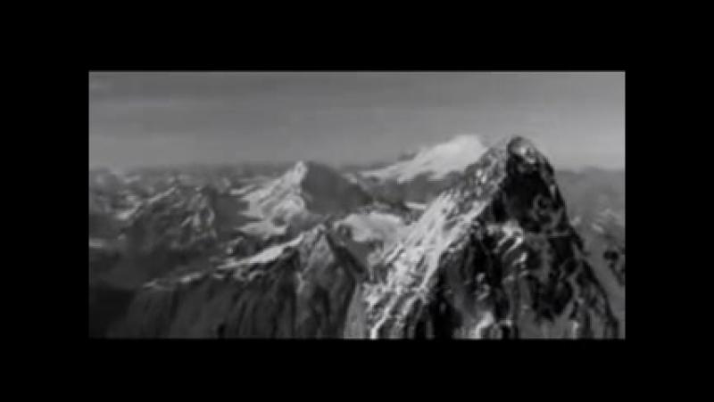 Ария Бивни чёрных скал