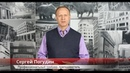 ФИНАМ Обзор биржевых рынков с Сергеем Погудиным на 23 апреля