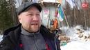 Шиес 14 15 Андрей Старковский
