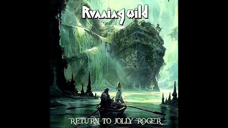 ☠ RUNNING WILD-Skulldozer (Remaster Demo) ☠
