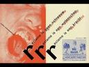 Лекция Нидерланды и СССР в межвоенный период Флип Боол