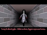 Spookys House of JumpScares [1000 Doors] RUS song #cover